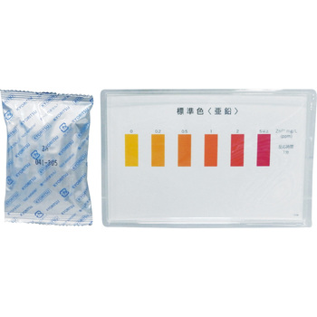 Water Analysis Kit, Pack Test
