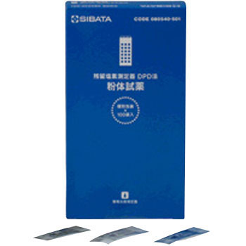 Free Residual Chlorine Measuring Instrument Powder Reagent for Dpd Law