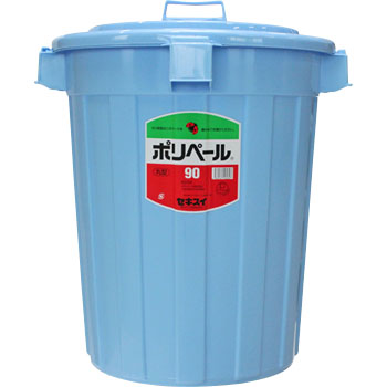 Waste Basket, With Lid