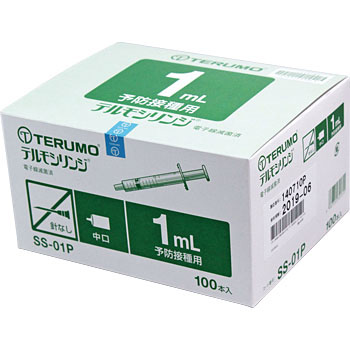 Terumo Syringe Without Needle