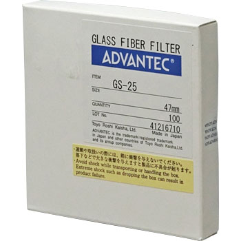 Glass Fiber Filters GS-25