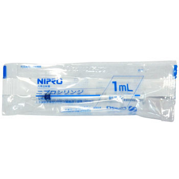Nipro Syringe Without Needle