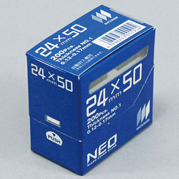 NEO Cover Glass Rectangular No.1