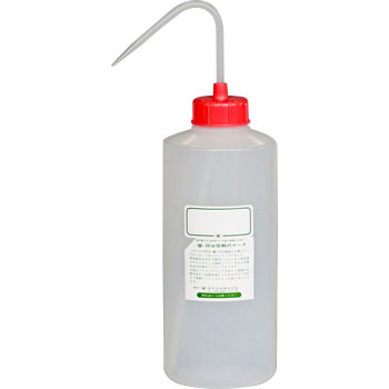 Colored Cap Washing Bottle