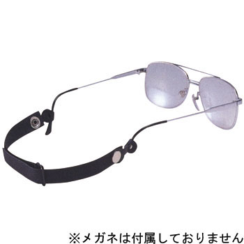 Glasses Band Accessory for Protective Glass