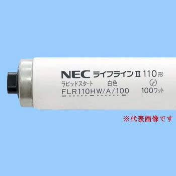 Liner Fluorescent Lamp 20W