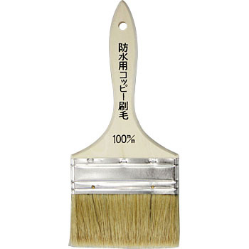 Water Proof Coppie and Duster Brush