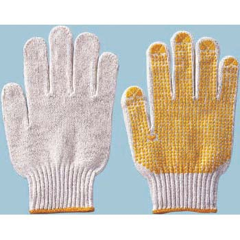 Non-Skid Gloves