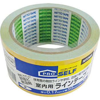 For The Indoor Use, Line Tape A Type