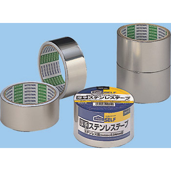 Thick Stainless Steel Tape, P-12,