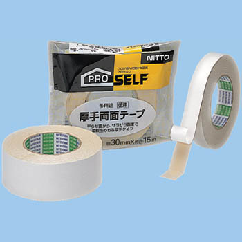 Multiuse Thick Double-Stick Tape No.523