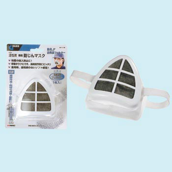 Activated Carbon Simple Dust Masks