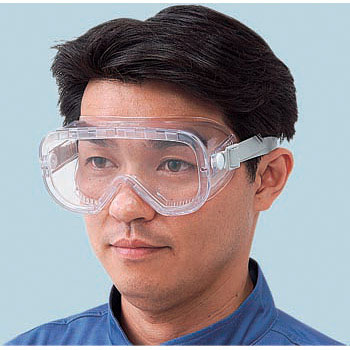 Goggle for Paint Application, Defogging Processing, Yg-700