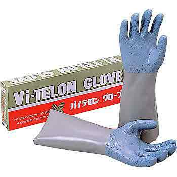 Anti Skid Gloves, Super Strong And Solvent Resistant