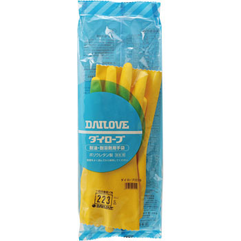 "Rubber Gloves, ""Dailove 223"""