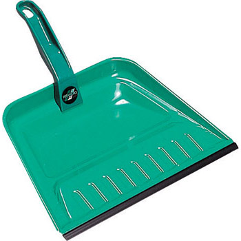 Color Dust Pan