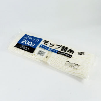 Thread Rag, Blue Pack