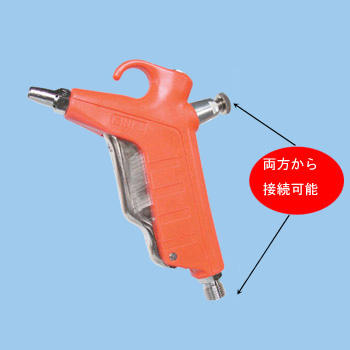Air Duster Gun, Air Curtain