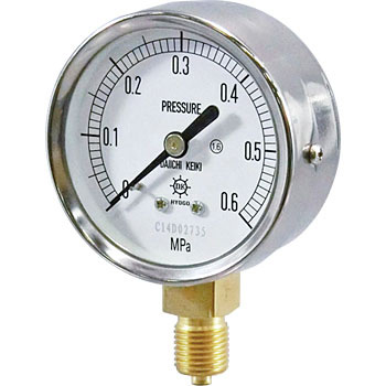 General-Purpose Manometer