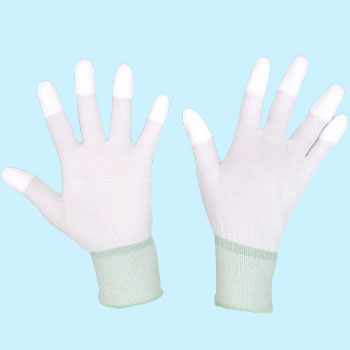 Gloves With Coated Fingertips