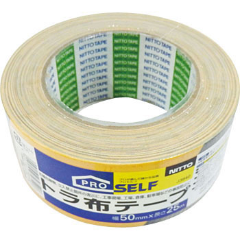 Safety Stripe Cloth Tape