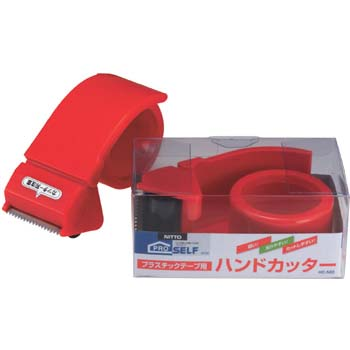 Hc-503 Hand Cutter For Plastic Tape