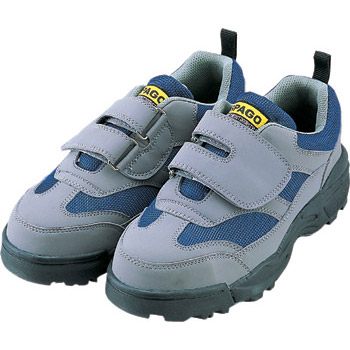 ALGRID Safety Sneakers