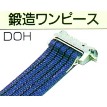 Heavy Duty Lashing Belt