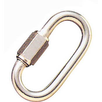 Stainless Ring Catch