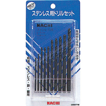 Stainless steel drills, 10 piece set