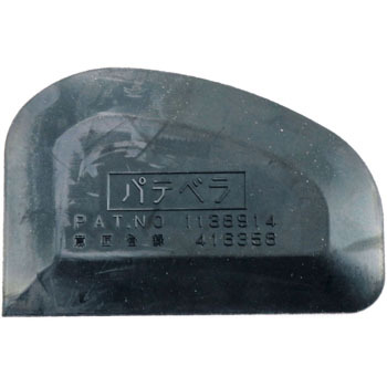 C Type Rubber Spatula, for Sheet Metal,