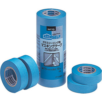 Economy Size Pt-6 Masking Tape For Glass Sealing