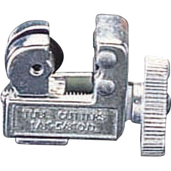 Tube Cutter Mini