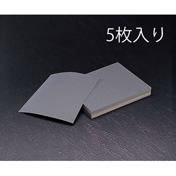 No. 150 Water-Resistant Paper