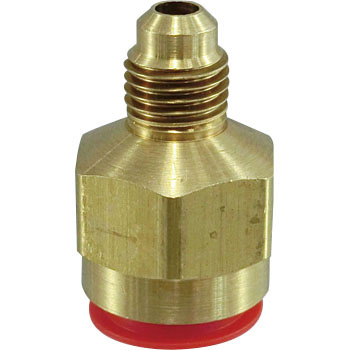 1/4 inches -3/8 inches, Flare Adapter