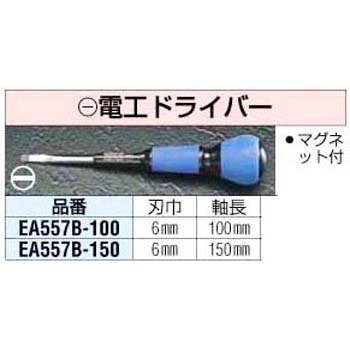 6x100mm Electrician's Screwdriver