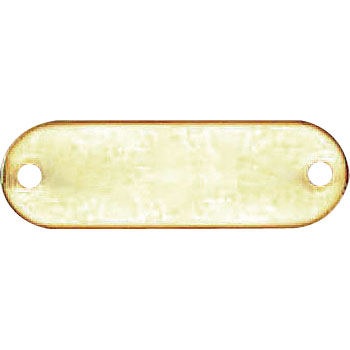 16x48mm Brass Tag, Blank