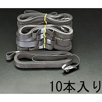 Flat Rubber Rope