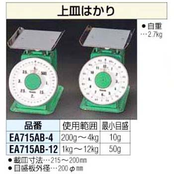 12kg Flat plate weighing scale