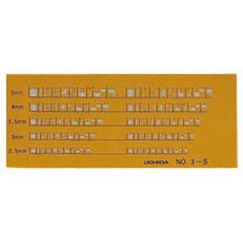 140x60x0.6mm Number Ruler
