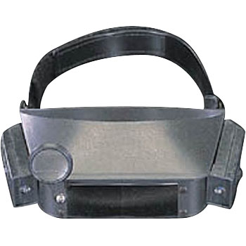 Light Head Loupe