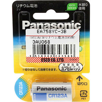 Digital Camera Batteries, 3V