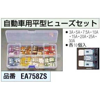 For Auto Car, Flat Fuse Set