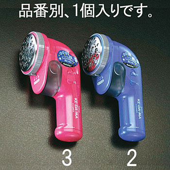 Rechargeable Hair Remover
