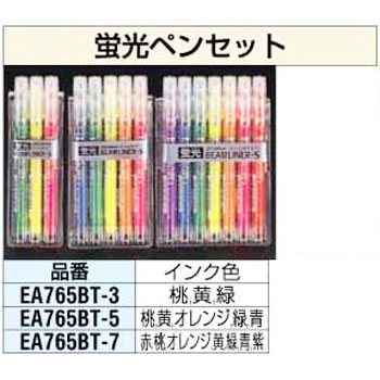Fluorescent Pen Set
