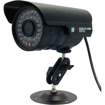Outdoor infrared security camera