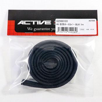 Heat Resistant Hose >> Heat Resistant Hose Cover Blk 1m Active Motorchycle Custom Parts