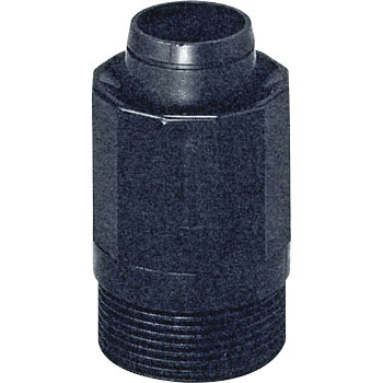 Screw for Watering Tube