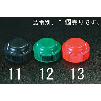 30mm Push Button Rubber Cover