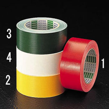 50mmx25m Cloth Adhesive Tape, Green